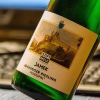 Szuvenírbor – Jamek Jochinger Riesling Federspiel 2018