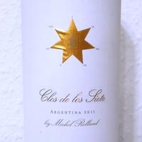 Tegnap ittam - Clos de los Siete 2011 - Két világ találkozása
