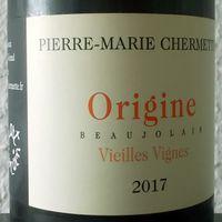 Tegnap ittam - Pierre-Marie Chermette Origine Beaujolais Primeur Vieilles Vignes 2017