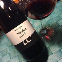 Tegnap ittam – Weninger Merlot 2015