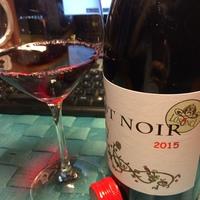 Tegnap ittam – Losonci Pinot Noir 2015