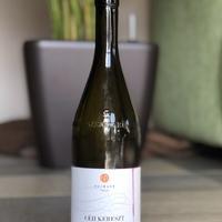 A legfontosabb Heimann bor: Céh Kereszt Kadarka 2017