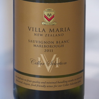 Villa Maria: Sauvignon blanc Cellar selection 2011.