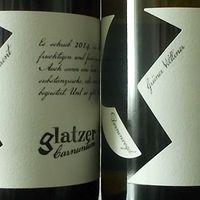 Rejtőzködő borvidékek: Carnuntum - Weingut Glatzer