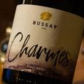"""Karanténborozás – Bussay """"Charmes"""" Pinot Noir 2017"""