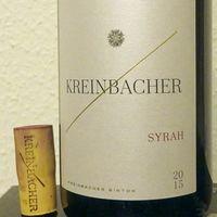 Idegenek az Édenben II. - Kreinbacher Syrah 2015