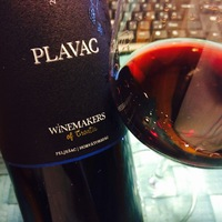 Ma ittam – Winemakers of Croatia Plavac 2014