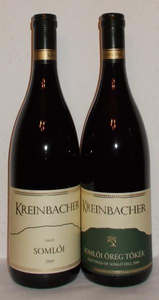 kreinbacherduo1.jpg