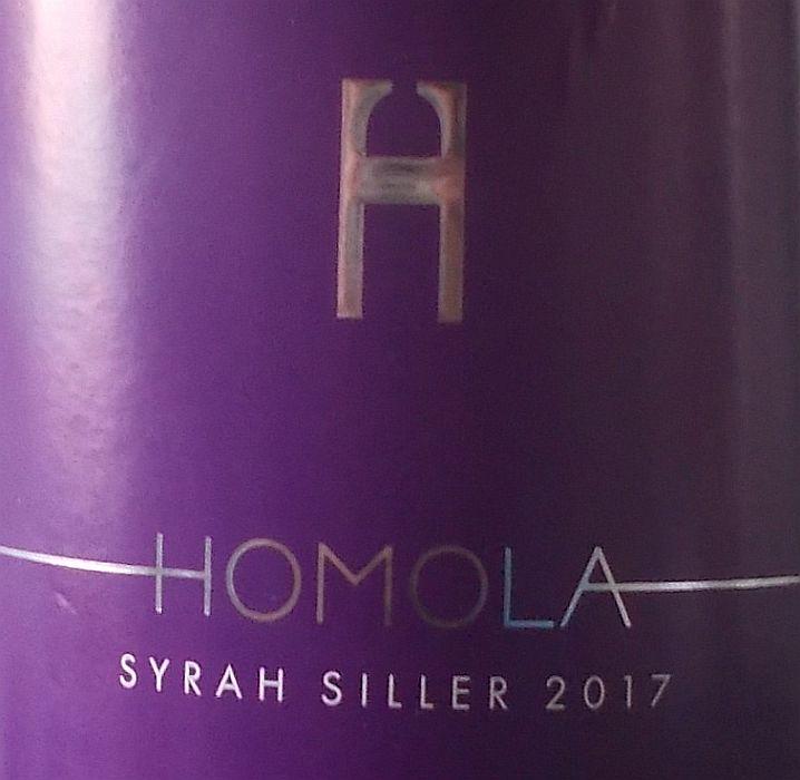 homolasiller2017.jpg