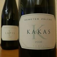 Demeter Zoltán Kakas 2006 Tokaj