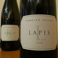 Demeter Zoltán Lapis 2006 Tokaj