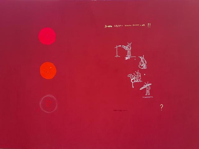 A38: Wahorn András: Messzemenő következtetések Kiállítás