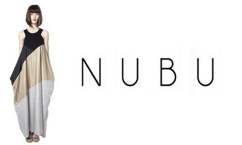 megvan-a-nubu-ruha-nyertese-500x300.jpg