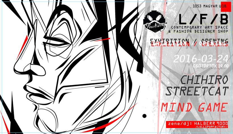chihirostreetcat-mindgame-lollipop-160324.png