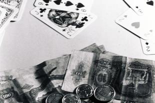 Állami pénzverde a hamisítók szolgálatában