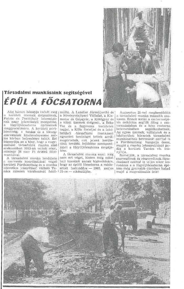 epul_a_focsatorna_1964_09_kisebb.jpg