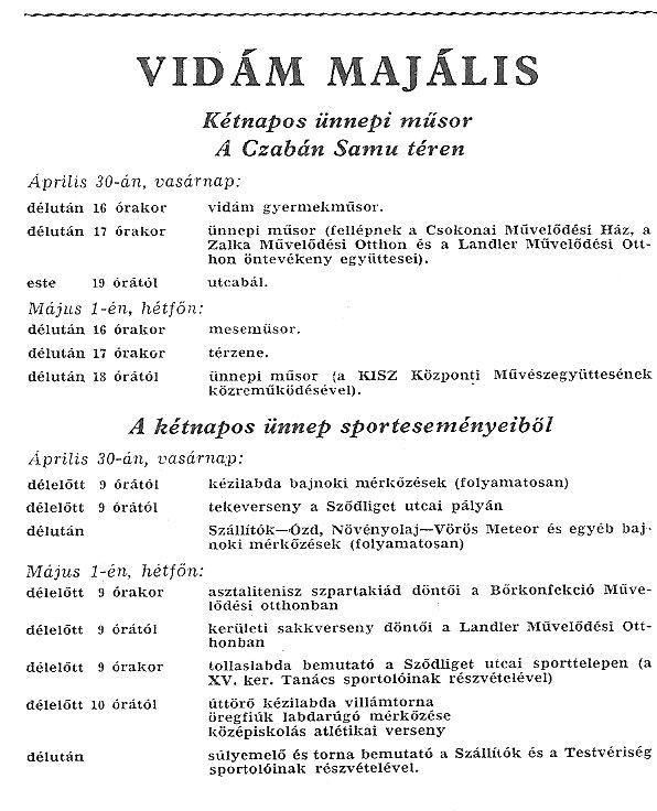 vidam_majalis.jpg