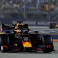 F1: Újra megbüntetik Verstappenéket