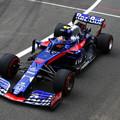 F1: Thai szponzorral bővült a Red Bull fiókcsapata