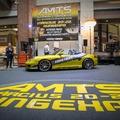 Tuning élőben: Porsche lesz a fődíj a 2020-as AMTS-n!
