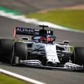F1: Máris megvan az első rajtbüntetés Silverstone-ban