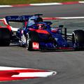F1 - KVYAT LEGYŰRTE RÄIKKÖNENT, VÉGRE PÁLYÁRA GÖRDÜLT A WILLIAMS BARCELONÁBAN