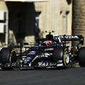 F1: Gasly az élen az utolsó edzésen, Verstappen a falban