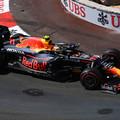 F1: A nyári szünetig bizonyíthat Pérez a Red Bullnál?