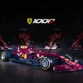 F1: Visszatér a gyökerekhez ünnepi versenyére a Ferrari