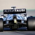 F1: Nem aprózta el a tesztelést az Alpha Tauri