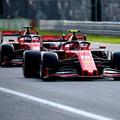 F1: Megvan az új Ferrari neve?