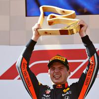 F1: Újabb díj került Verstappenhez