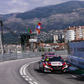 Újabb ponton változik a WTCR versenynaptára
