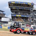 ETRC: Le Mans-ban elúsztak Kiss Norbert bajnoki dobogós esélyei