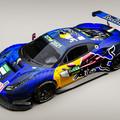 DTM: Álomszerű festést kaptak a Red Bull Ferrarijai