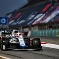 F1: Egy korszak véget ért, eladták a Williamst