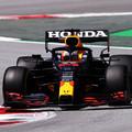 F1: Megint az időmérő előtt villant nagyot Verstappen