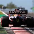 F1: Motort cseréltek Verstappennél a Magyar Nagydíj előtt
