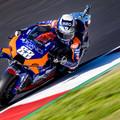 Fölényes portugál siker a MotoGP szezonzáróján