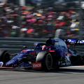F1: Megint az utolsó körben dobta el a pontot a Toro Rosso versenyzője