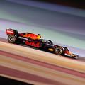 F1: Verstappen simán a pole-ban, Vettel a Q1-ben kiesett
