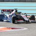 F1: Csúnyán keresztbe tett a koronavírus a Haasnak