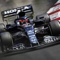 F1: Eddig tolerálták Cunoda hibáit, közbelépett a Red Bull