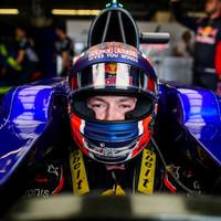F1 - HIVATALOS: KVYAT 2019-BEN VISSZATÉR A TORO ROSSÓHOZ!