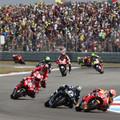 Legtradicionálisabb versenyét is elveszítette a MotoGP a koronavírus miatt