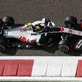 Kiderült, mikor érkezik Schumacherék első F1-es autója