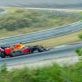 F1: Örömhír – maradnak a sóderágyak Zandvoortban!