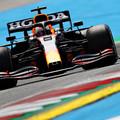 F1: Verstappené a péntek Spielbergben, kínos hiba Bottasnál