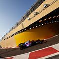 F1: Hivatalos az Alpha Tauri érkezése – íme, a 2020-as előzetes rajtlista!
