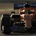 F1: Mentőöv a McLarennek, Bahreinből érkezett a segítség